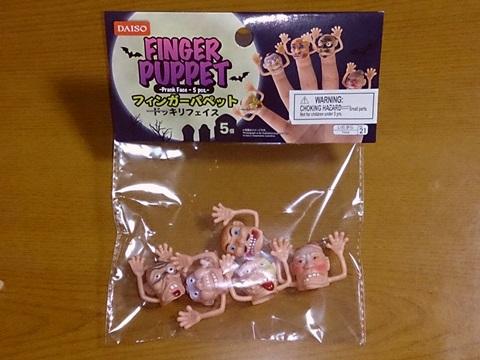 ダイソーの指人形5本セットの商品画像