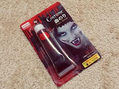 「ダイソーの血のりを映画で使ってみた!」実際の商品画像です。